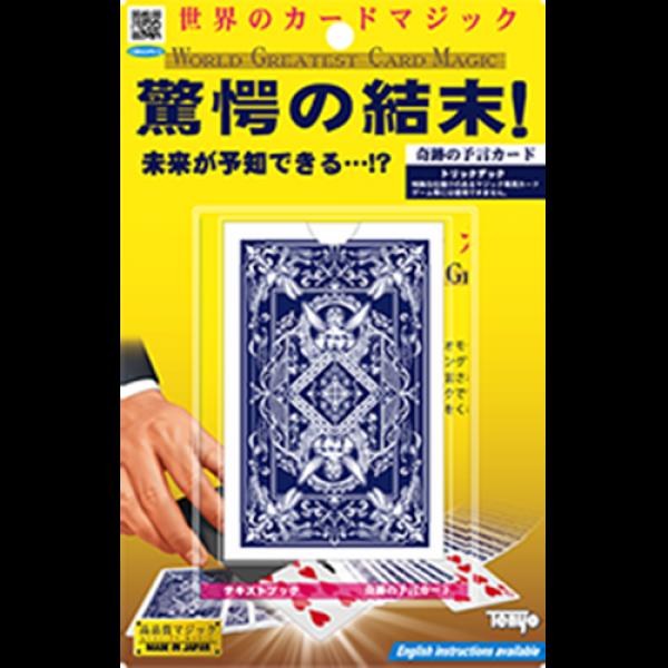 Super Prediction Card 2020 by Tenyo Magic